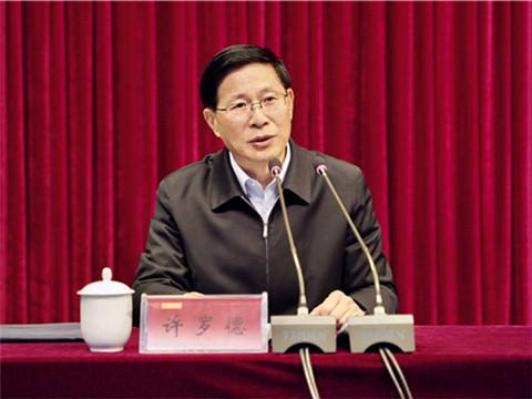 许罗德在浙江传媒学院宣讲四中全会精神时强调 在高水平推进省域治理现代化中作出积极贡献