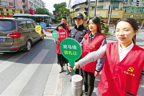 """""""軟硬兼施""""的公民道德建設法治路徑 看浙江如何探索"""