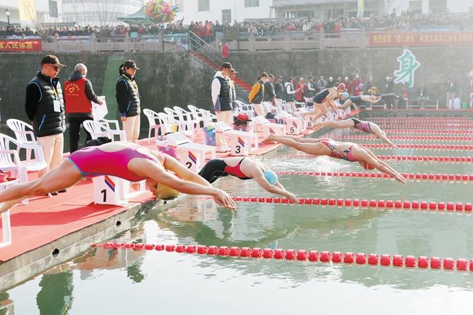首届浙江省公开水域冬泳锦标赛在磐举行