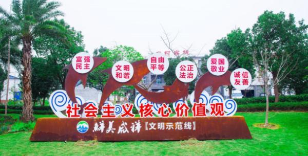 文明示范線為鄞州鄉村振興鑄魂添力
