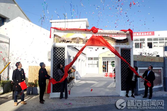 五龍鄉居家養老服務中心開業