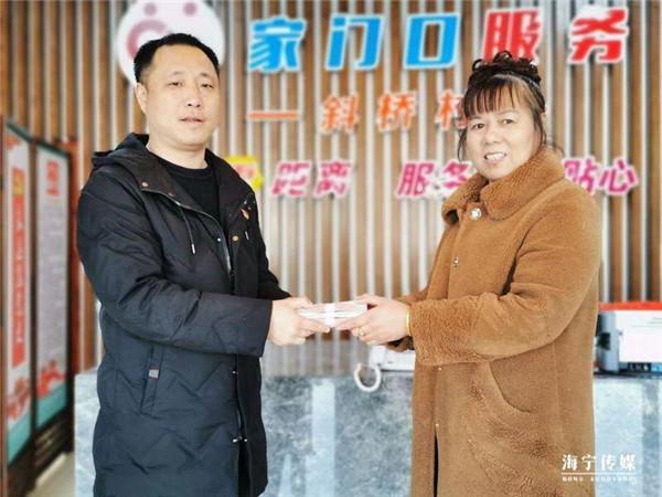 海宁一村村民集体捐出3万元 爱心款将用于结对帮扶