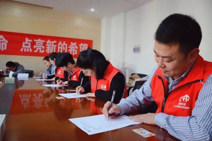 """北侖新碶12名志愿者""""組團""""簽署人體器官捐獻登記表"""