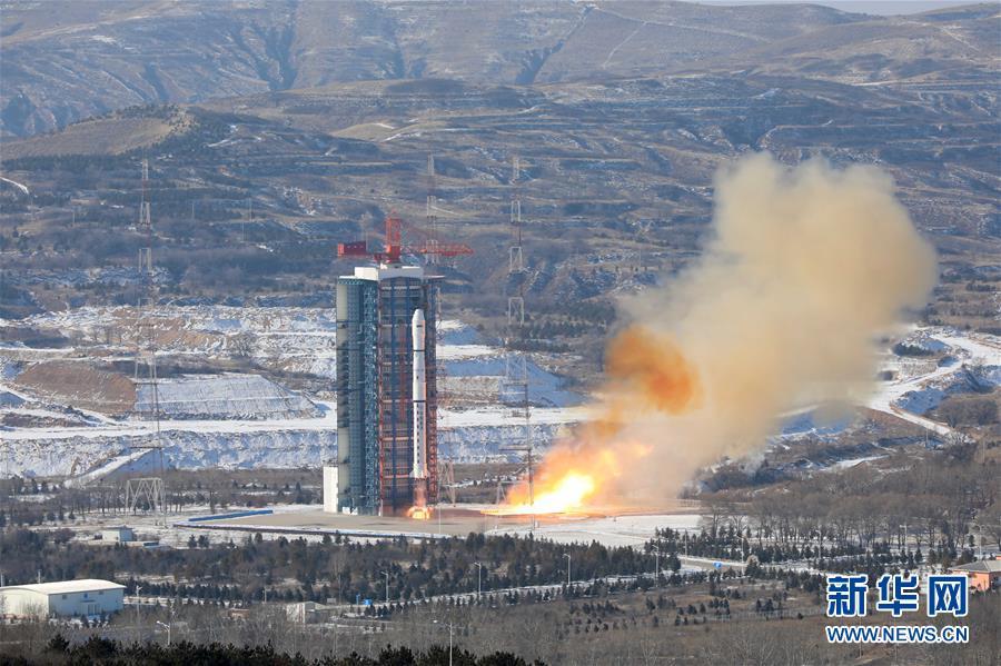 中巴地球资源卫星04A星成功发射