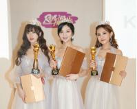 瑞丽模特大赛颁奖典礼在韩国首尔举办