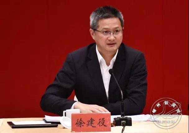 政协举行十五届十八次常委会会议
