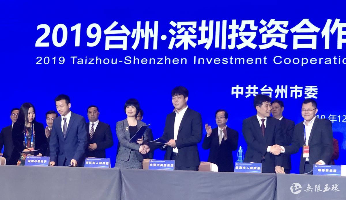 今天,明升在深圳签下36亿元意向大单