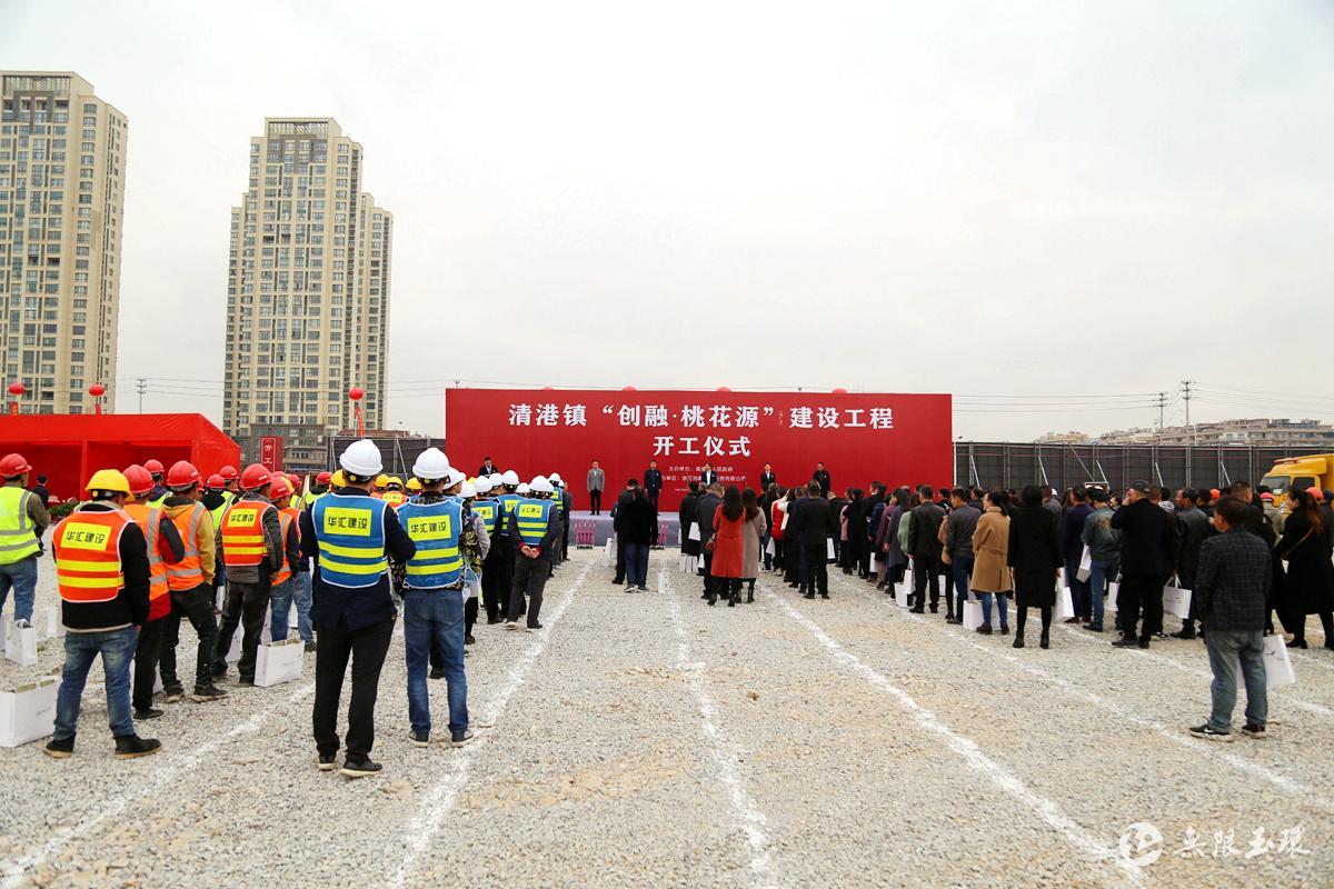 期待!清港又一新地标正式开工……