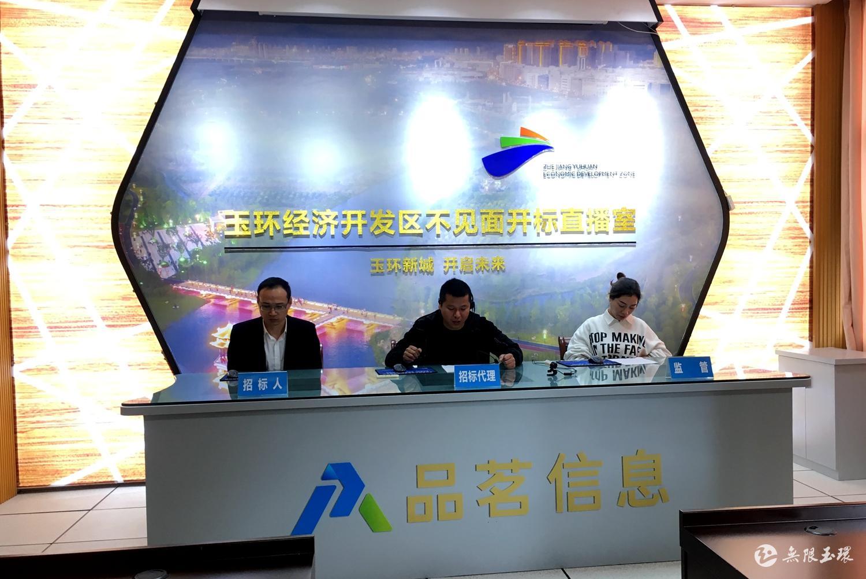 """试水建设工程""""一张网""""交易!明升成功开标台州市首个乡镇不见面招标项目"""