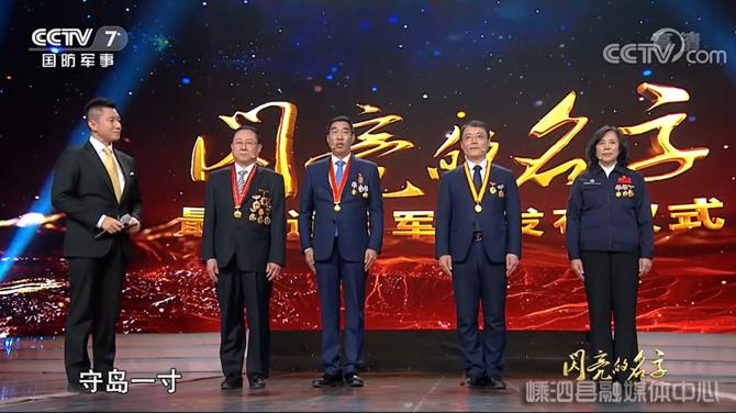 """喜報!我縣楊玉斌榮獲全國 """"最美退役軍人""""稱號"""