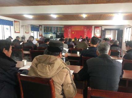 温泉湖村宋家墩自然村召开主职干部考评会议