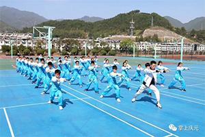 [农民日报]香菇文化进校园 文化遗产活起来