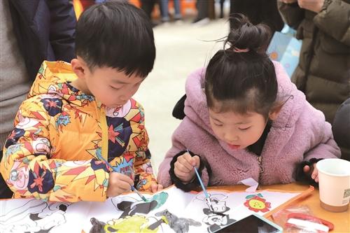 社区举办 家庭漫画节