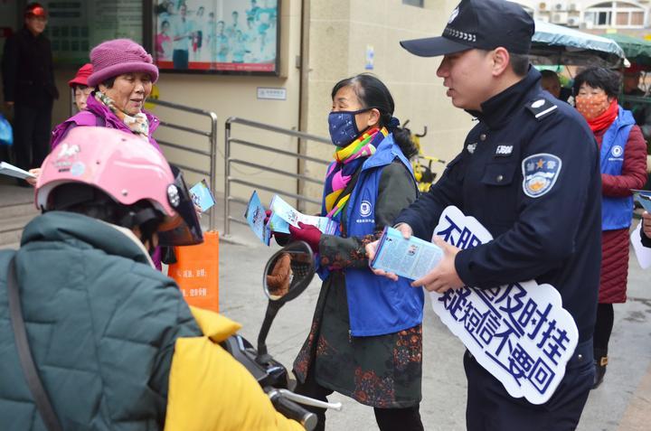 警民同心 反詐同行 嵊泗公安掀起反詐宣傳高潮