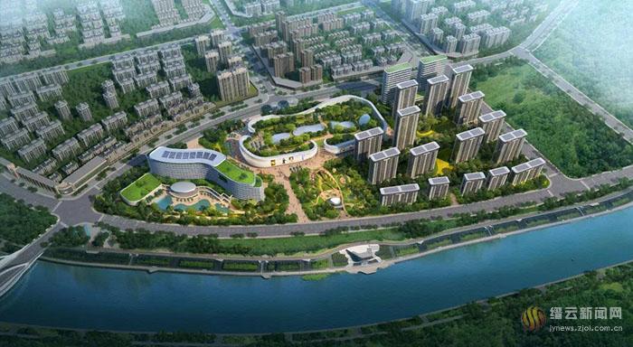 缙云县城市综合体项目正式落地