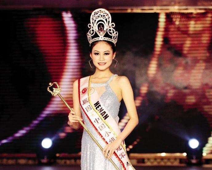 2020版图中国小姐李丹阳夺冠