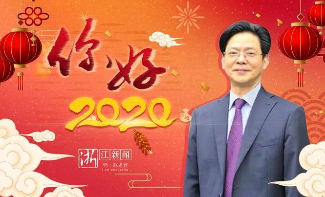 我的2020Flag丨陳立群:支教路上 君問歸期未有期