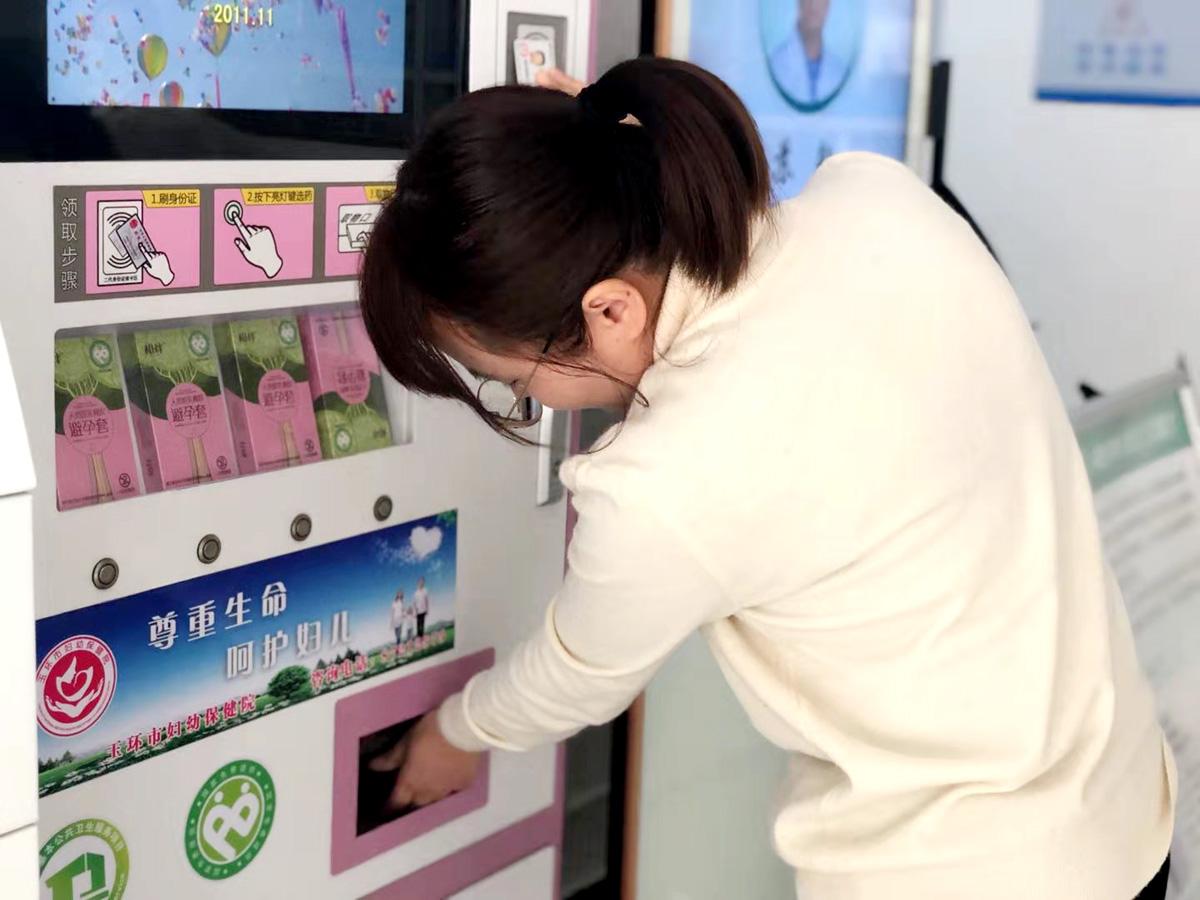 芦浦:关注孕育健康 共建幸福家庭