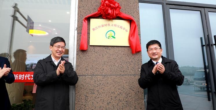 """衢州市衢江區""""三個+""""推進新時代文明實踐中心建設"""