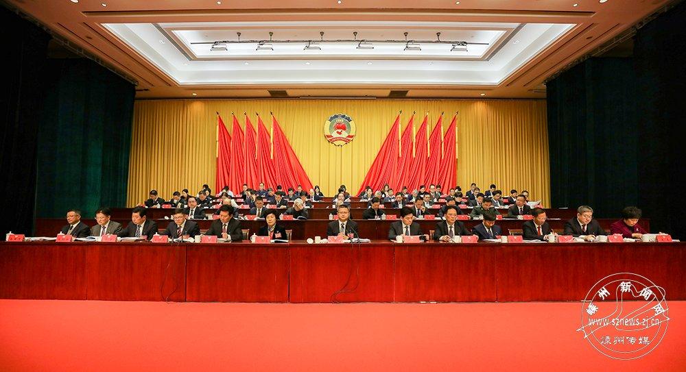 政协十五届四次会议隆重开幕
