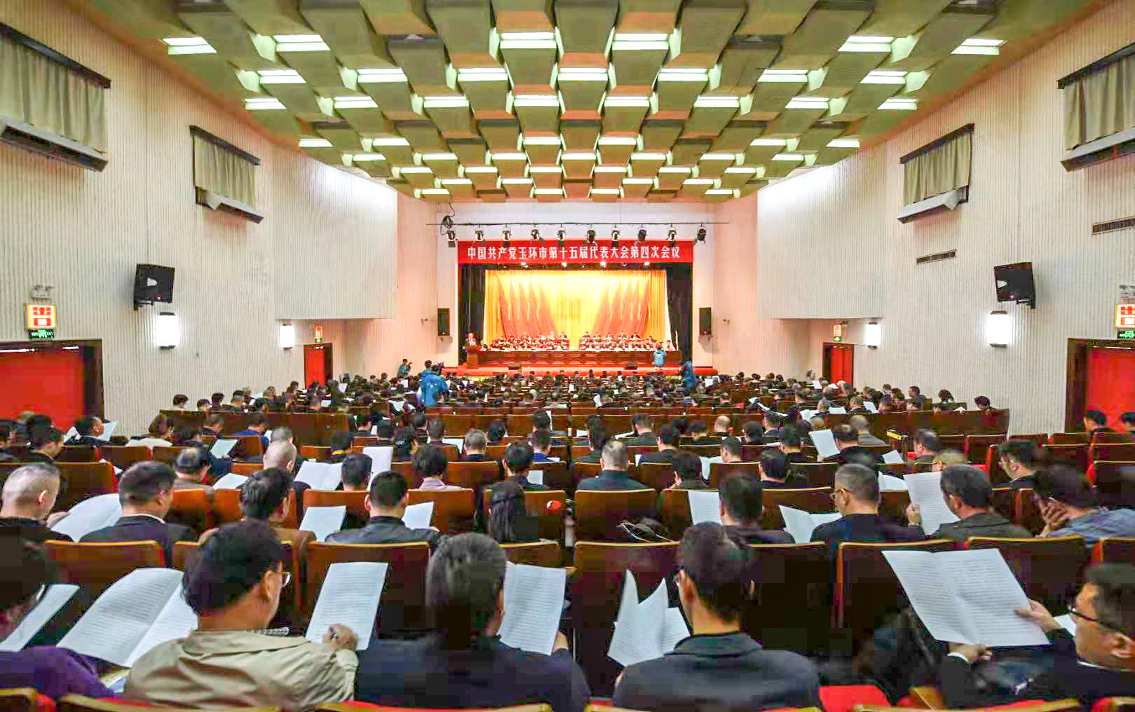 快讯 | 玉环市十五届四次党代会隆重开幕!