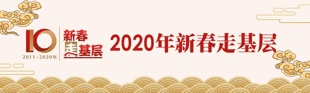 2020дº×ß»ùŒÓ
