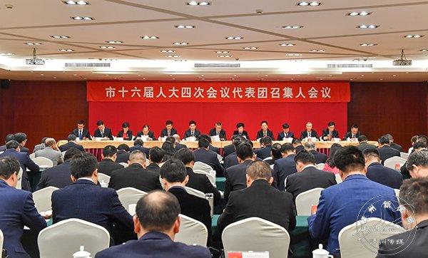 省十六届职业中学四次会议召开代表团召集人会议