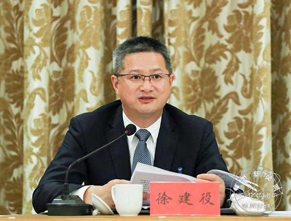 徐建役与会政协第三组讨论
