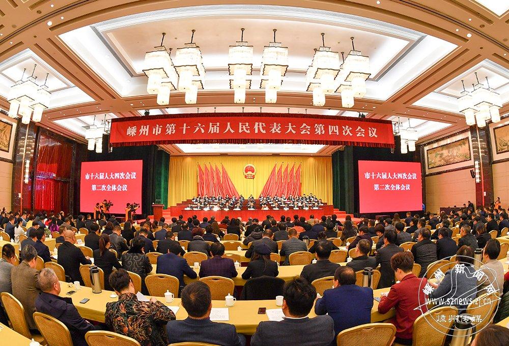 市十六届人大四次会议举行第二次全体会议【高清】