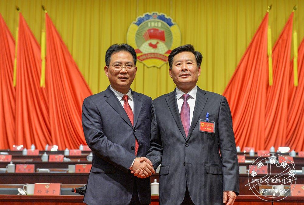 柴理明当选为市政协主席