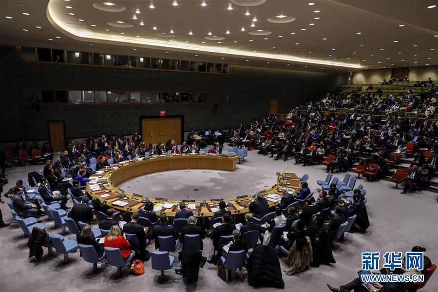 安理会敦促所有联合国会员国恪守《联合国宪章》