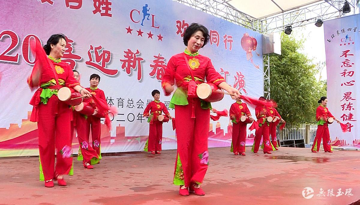 【新春走基层】咚咚锵!他们在明升公园喜迎新春