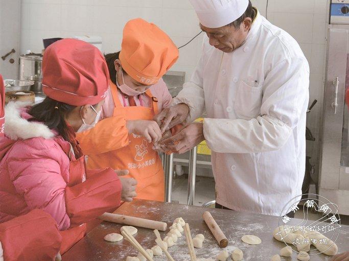 剡湖街道中心学校开展美食特色教育