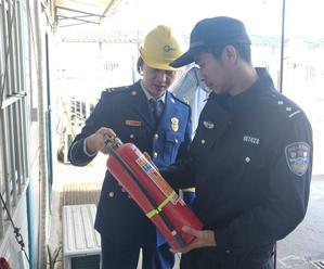 消防安全大检查