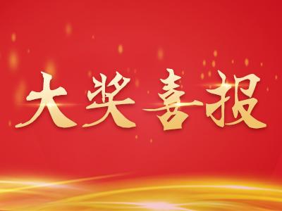 """浙江彩民狂揽双色球""""12金167银"""""""