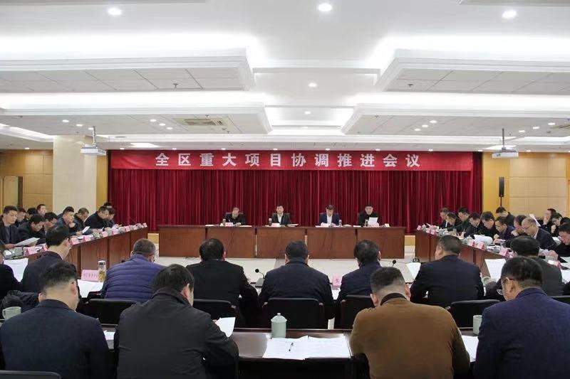 徐军在全区重大项目月度协调推进会上强调靠前服务破难攻坚,提前谋划积蓄后劲
