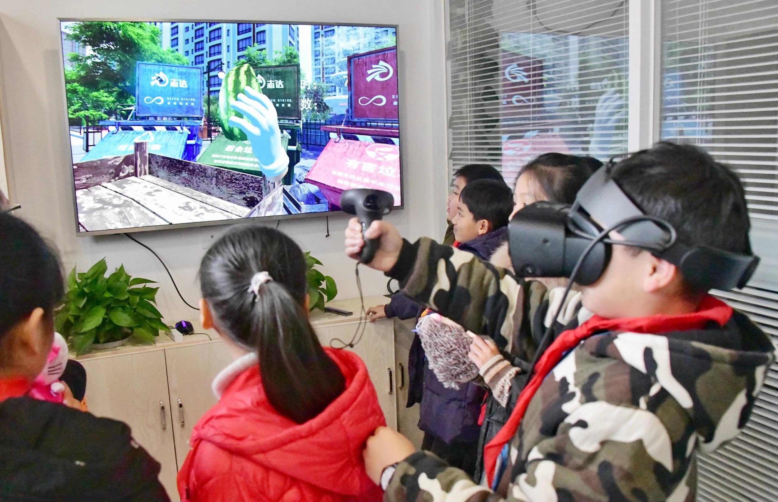 垃圾分类区分难VR帮你分灵清