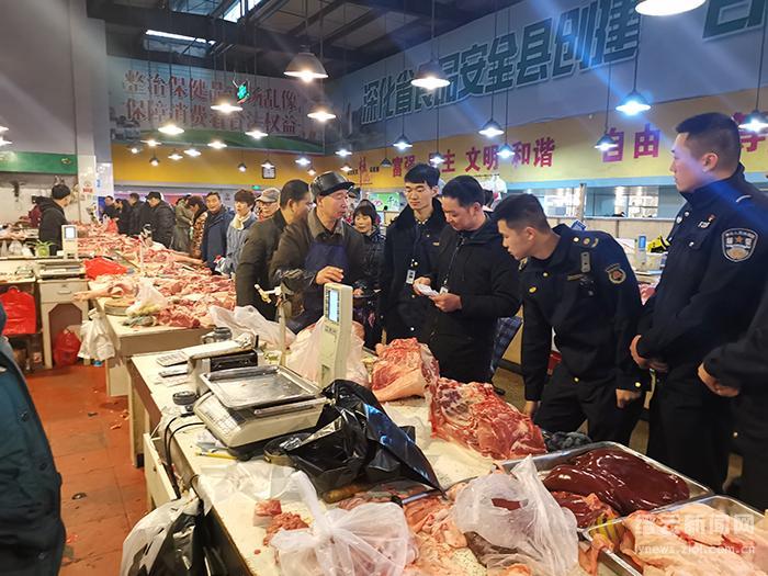 缙云多部门联合开展春节前肉品安全大检查