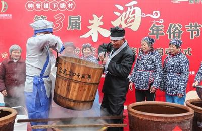 釀缸米酒慶豐收