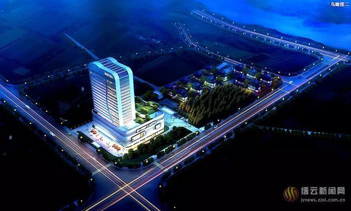 壶镇镇四星级酒店项目正式启动