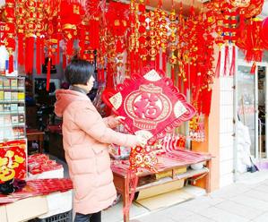 春节近年味浓