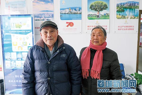婺城耄耋老人的年节记忆
