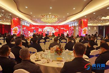 县委县政府举行春节团拜会