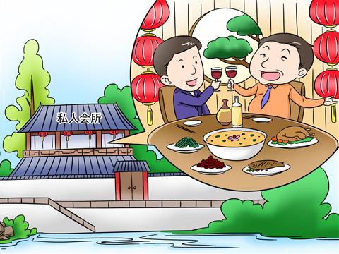 """【心中有廉 欢乐过年】清风漫画""""廉廉看"""""""