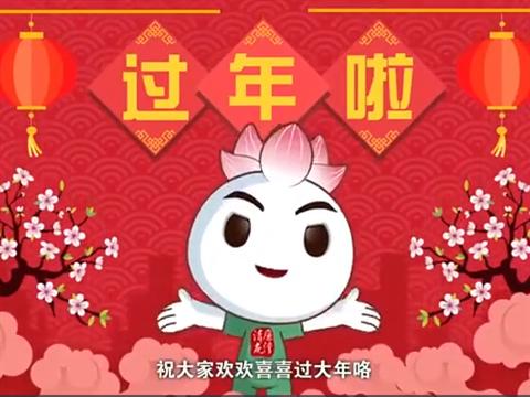 """【心中有廉 欢乐过年】廉娃带来中国结 新年一起过""""廉节"""""""