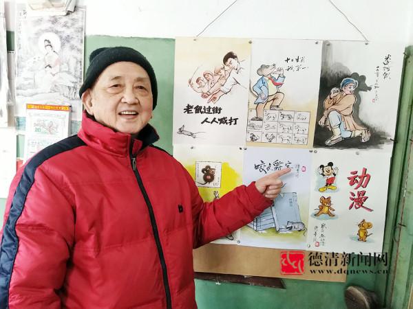 生肖漫画迎新春