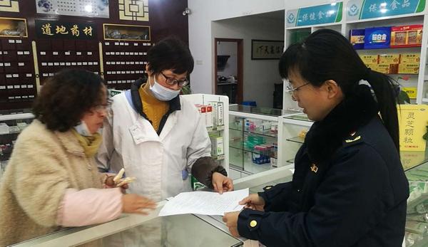 市场监督管理局:禁止哄抬口罩等医用商品价格