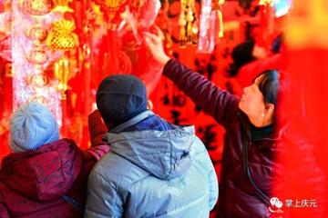 今日除夕 | 又是一年春节到 红红火火过大年