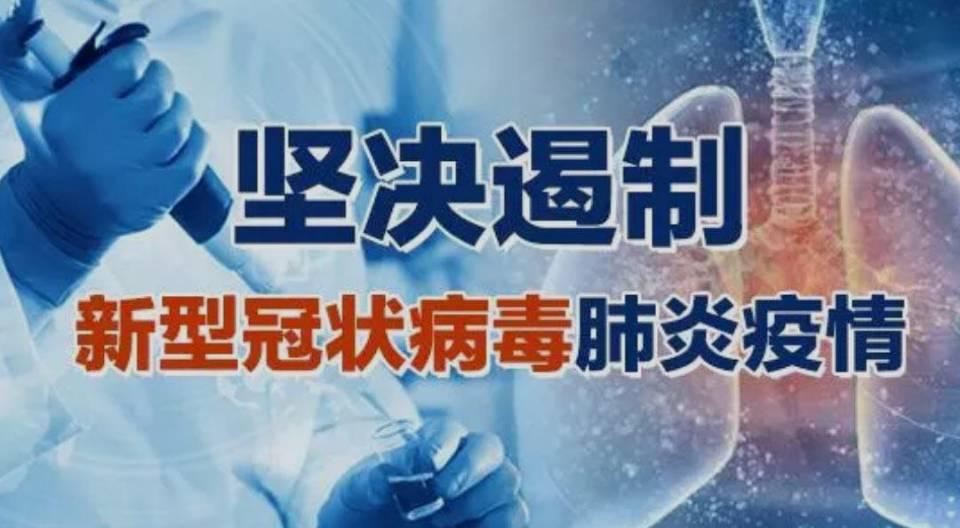 [浙江辟谣平台]新型冠状病毒肺炎疫情实时权威辟谣,不信谣不传谣!(实时更新中)