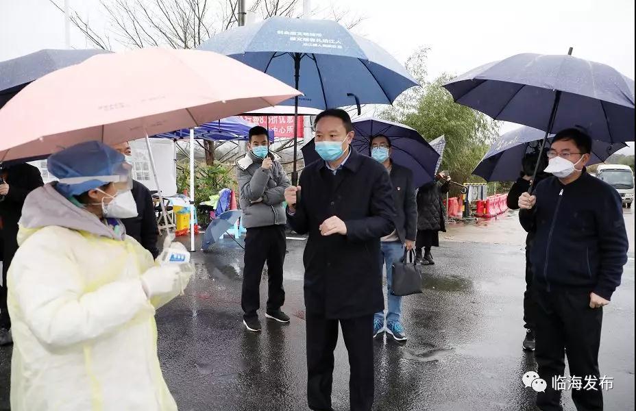 不事先通知,不预设路线市领导督查暗访临海新冠肺炎疫情防控